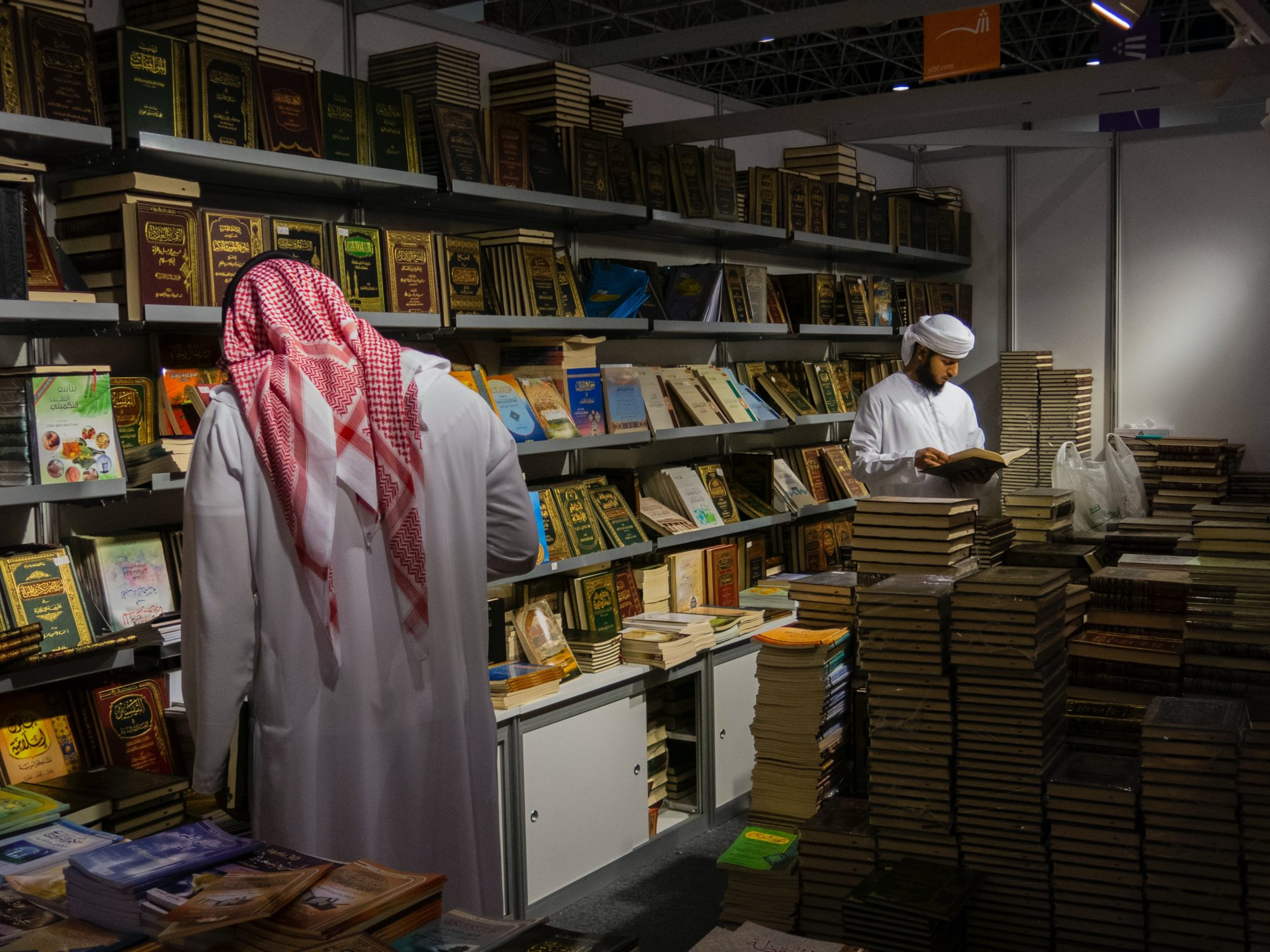 Reading Arabic books is a great way to improve!